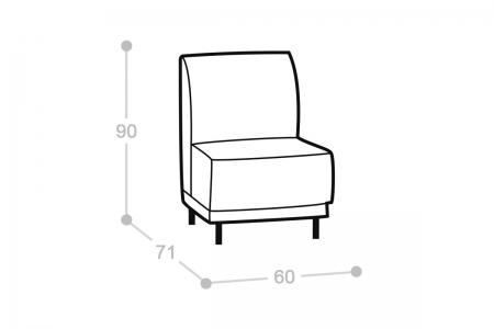 Мягкое кресло Сити