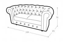 Двухместный диван Лондон с трансформацией