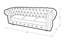 Трехместный диван Лондон с трансформацией